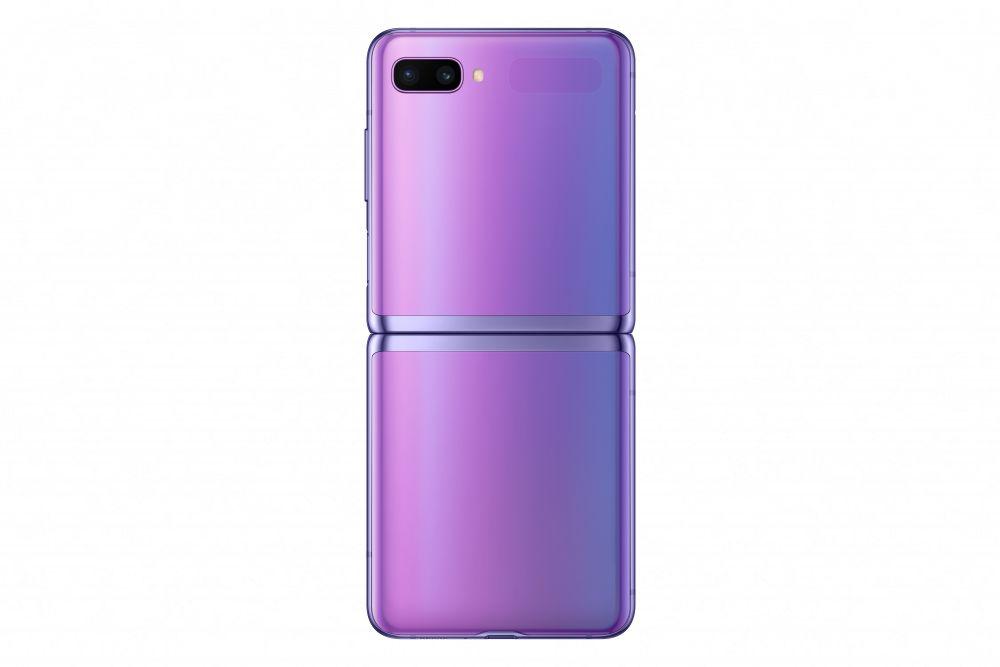 El Galaxy Z Flip es el primer dispositivo de pantalla plegable disponible en Perú