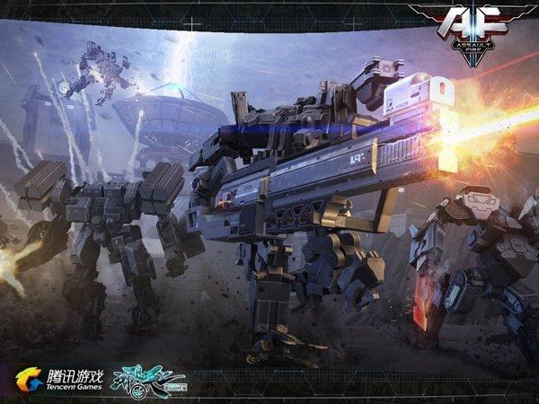 Imagen Assault Fire Level Up 01