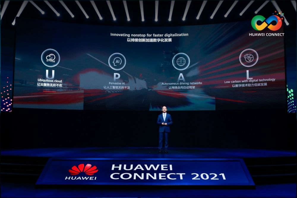 El Presidente rotativo de Huawei, Eric Xu, pronuncia el discurso de apertura de HUAWEI CONNECT 2021.