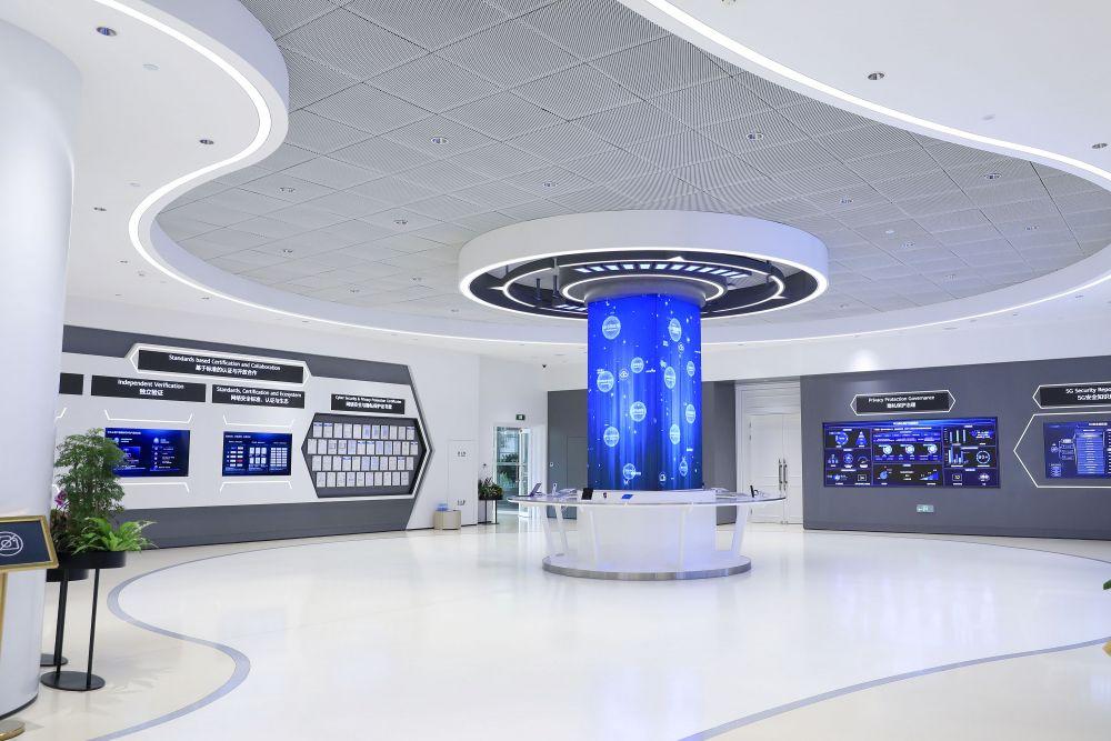 Huawei Transparency Center inside