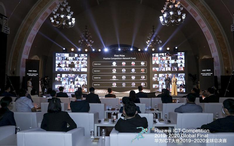 NP - Perú gana competencia global de Huawei en TICs