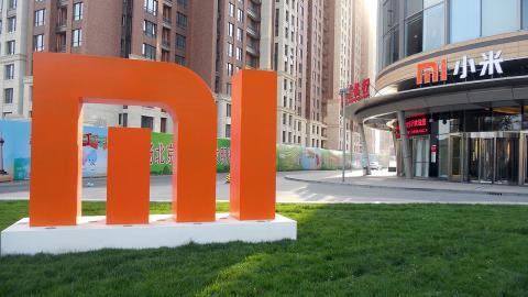 Xiaomi Corporation (1)